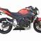 IXIL - Underseat Xtrem black - GSR600